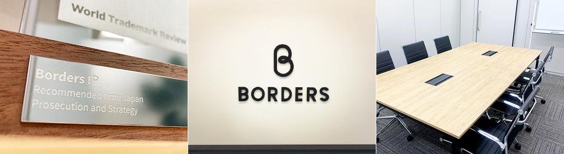 BORDERS IP